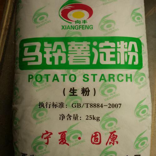 马铃薯生粉