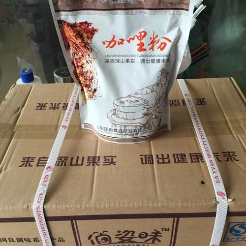 山东咖喱粉