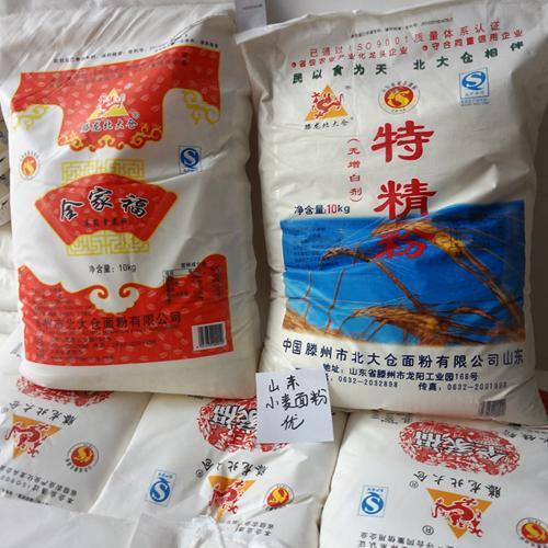 全家福小麦面粉