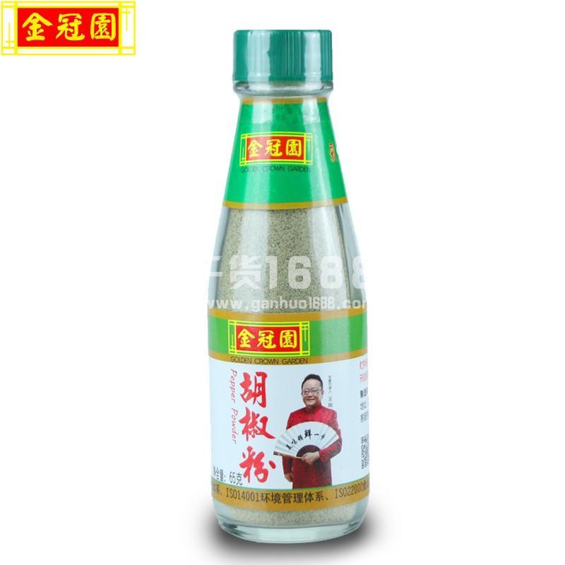 金冠园胡椒粉65g*24瓶