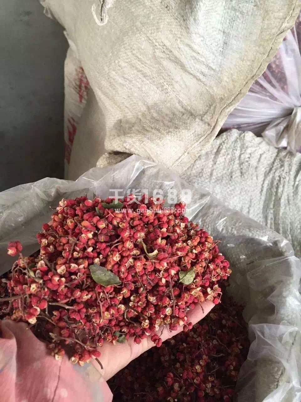 陕西大红袍花椒