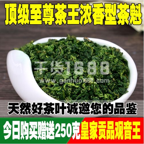 2016春茶安溪铁观音生态农场