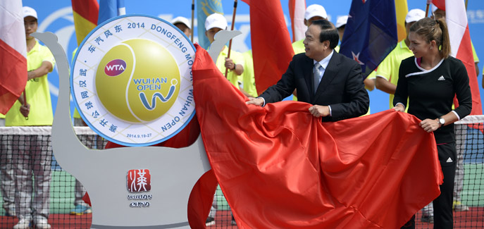 The opening ceremony for Wuhan Open 2014