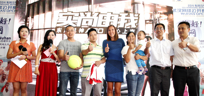 Jelena Jankovic participates the sponsor's activity