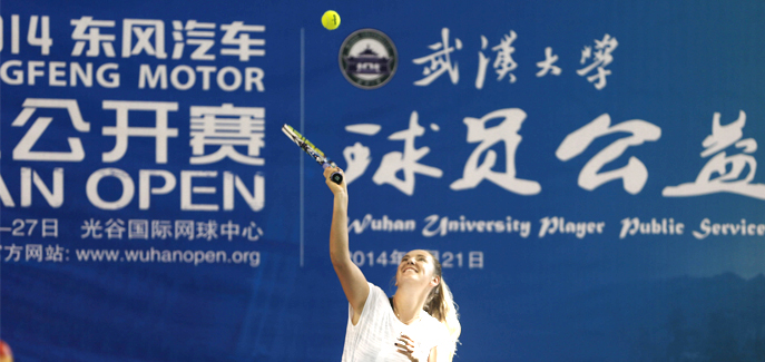 Victoria Azarenka attends the Wuhan University Player Public Activity